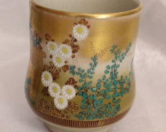 Vintage Japan Tea Cup Gold with Daisy design Signed on the Bottom