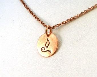 Unitarian Flaming Chalice Necklace - Curl Design | Copper UU Chalice Necklace | UU Copper Necklace | Unitarian Universalist Necklace
