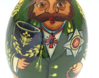 Vintage Russian Egg of Military Officer