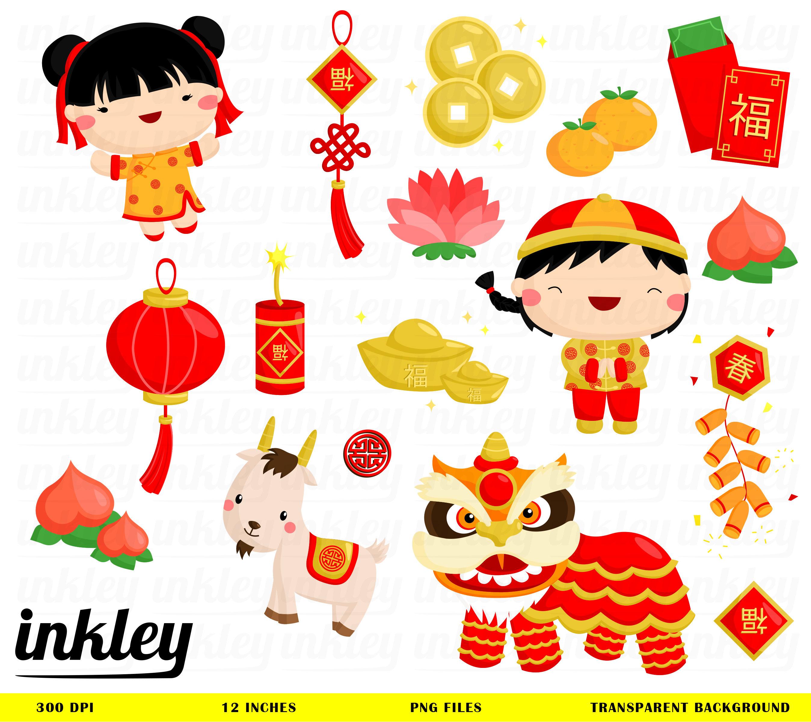 Chinese New Year Clipart Chinese New Year Clip Art Chinese