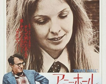 Back to School Sale: ANNIE HALL Movie Poster 1977 Woody Allen RARE Print