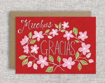 Muchas Gracias Card | Thank you card, Spanish card, Bilingual card, floral card, Spanish thank you card