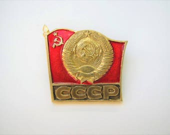 Vintage Soviet Pin Badge Soviet Flag & Coat of Arms Russian Communism Propaganda Badge USSR Pin Badge Collectible USSR Propoganda