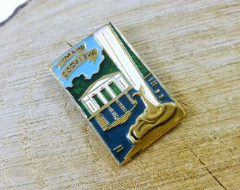 COLLECTIBLE Badge Soviet badge Towns and Cities Vintage badge Collection pins cities Soviet Russian City badge Rare badge USSR city badge