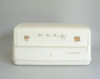 Vintage Lustro Ware Bread Box Ivory Cream Plastic