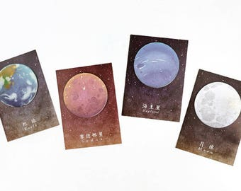 Cosmic (NEW) -Sticky Notes, Medical Plaster Post It Notes, Reminder Notes, Memo Pad Stickers, Planner Page Marker Stickers