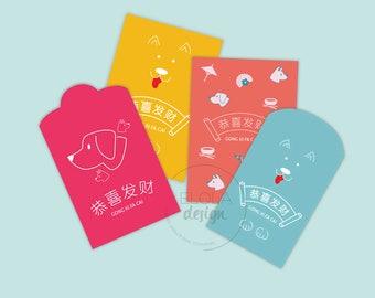 Chinese New Year 2018 DOG Money Envelopes/ Money Packets / Hong Baos / Dog Ang Pows - Printable DIY