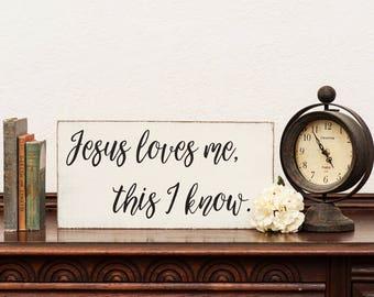 Jesus loves me this I know - scripture nursery wall art - vintage farmhouse sign - farmhouse christian sign - vintage farmhouse Christmas