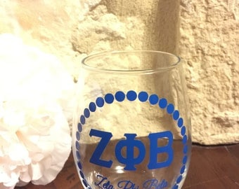 Zeta Phi Beta Sorority Wine Glass