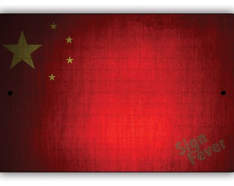 "People's Republic of China Flag Aluminum Decor 8"" X 12"" Metal Sign"