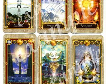 Quest tarot Set of 80 Cards Digital Collage Sheet Ephemera Printable INSTANT DOWNLOAD