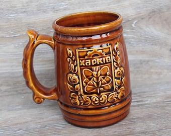 Large pottery mug Ceramic beer mug Vintage beer mug Large beer stein Pottery beer mug Beer lover gift Vintage beer stein Ceramic beer stein