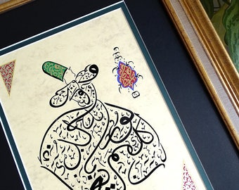 Islamic Wall Hanging 'Wherever you turn, there is the Face of Allah' Whirling Dervish Arabic Calligraphy Wall Art, Sufi Art, Islamic Art