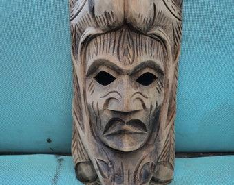 Antique African Ceremonial Mask