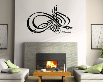 Bismillah Islamic wall Stickers, Islamic Calligraphy, Islamic Decals