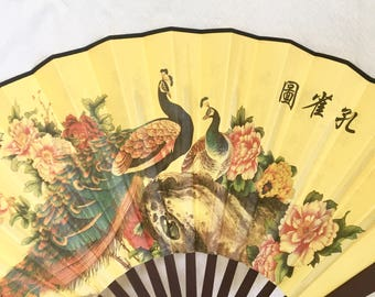 Beautiful Vintage Asian Fan
