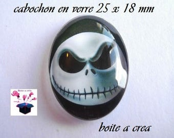 1 cabochon glass 25mm x 18mm number 7