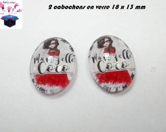 2 cabochons glass 18mm x 13mm coconut theme