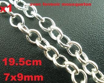 19.5 cm silver chain gang