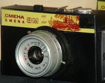 Smena 8M dedicated to the 100th anniversary of the October Revolution