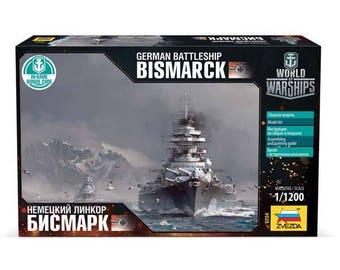 German Battleship BISMARCK scale 1/1200 World of Warships, zvezda, 9204