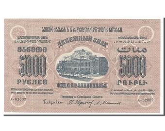 russia 5000 rubles 1923 km #s612 au(55-58) a-02002