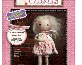"Sewing kit ""Doll Olga"""