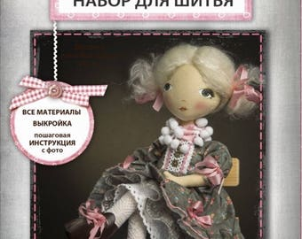 "Sewing kit ""Doll Lizaveta"""
