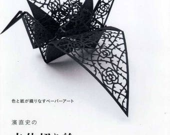 3D Paper Cutting Kirigami Arts - Japanese Craft Book
