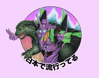 A4 print - Big in Japan (Godzilla & Evangelion)