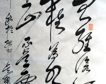 CHINESE CALLIGRAPHY-  NO other women are worth  seeing