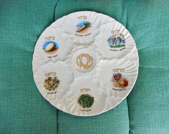 Porcelain PASSOVER SEDER Plate - Jewish Dish Armenian Hebrew Israel Judaica Gift by ECKSTEIN