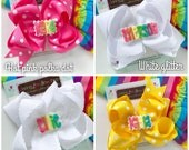 Personalized Rainbow hairbow -- Limited Time item, order by 5/21/18