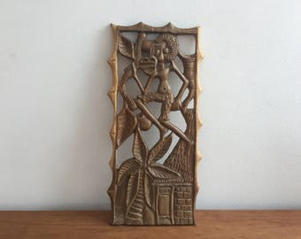 Vintage African Art Abstract Carving, Tribal, Ethnic Decor, Mid century, cubist, modernist