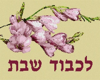 Needlepoint Canvas: Challah Cover Flower Buds Cream