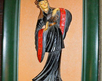 Beautiful and Graceful. Vintage Hand-carved, painted, and framed Geisha girl
