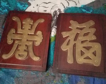 Chinese Character Bookmarks
