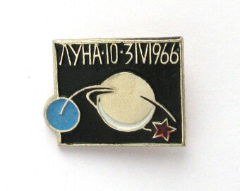 Soviet Space Badge, Luna 10, Moon, Space, Cosmos, Rare Soviet Vintage metal collectible pin, Made in USSR, 1966, 1960s