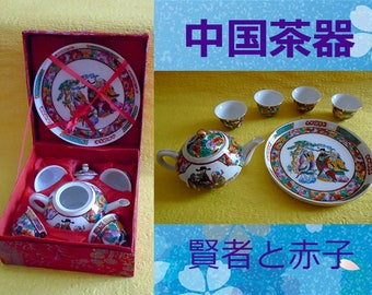Chinese Vintage Tea Set with design of Wise men & a Baby - Tea pot Tea cups and Tea saucer in original fabric box