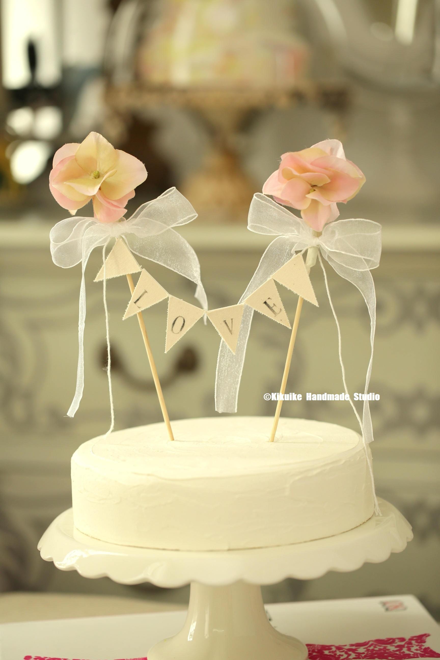 Wedding Cake Bunting Topper - Wedding Cake Flavors
