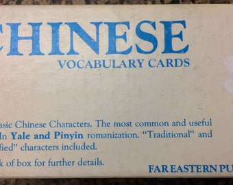 1000 Chinese Vocabulary Cards for Repurposing