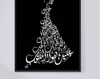 Arabic Calligraphy - Finjan Coffee Reader - قارئة الفنجان - Print - Poetry by Nizar Qabbani - Arabic Gift - White on Black