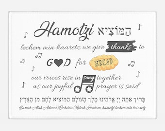 Musical Challah Platter/Cutting Board with Blessing