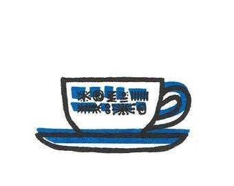 Tea cup (riso print)