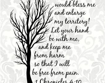 Prayer of Jabez 1 Chronicles 4:10 (SVG, PDF, Digital File Vector Graphic)