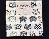 Japanese Cat Fabric - Cream - Small Size 30 x 35 cm (11.8 x 13.7 inches) (F159-P29)