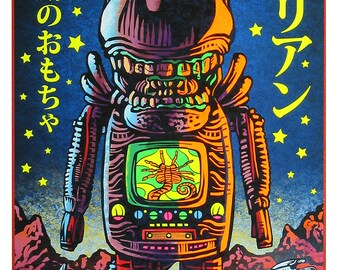 Alien Tin Toy- Hand Inked Black Light Print- Xenomorph Toy