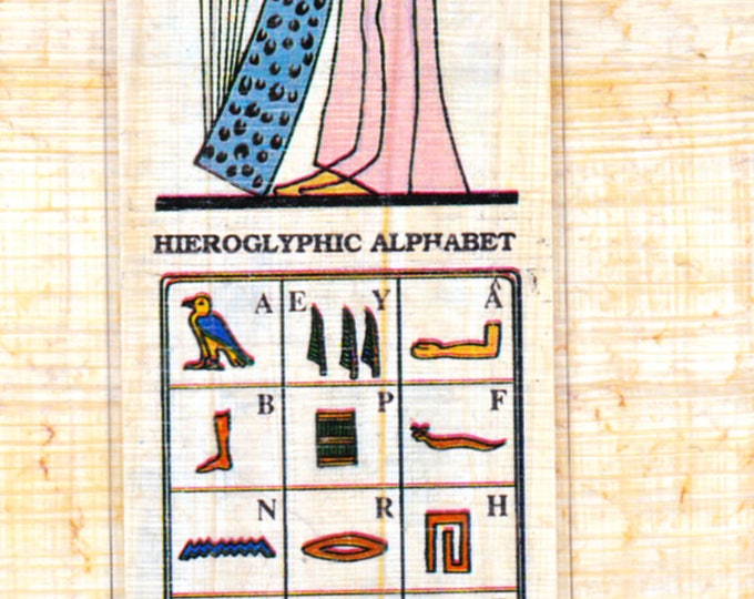 Harp Player from Ancient Egypt. Unique, Egyptian Papyrus Bookmark. A fun gift idea for musicians, kids, teachers and more
