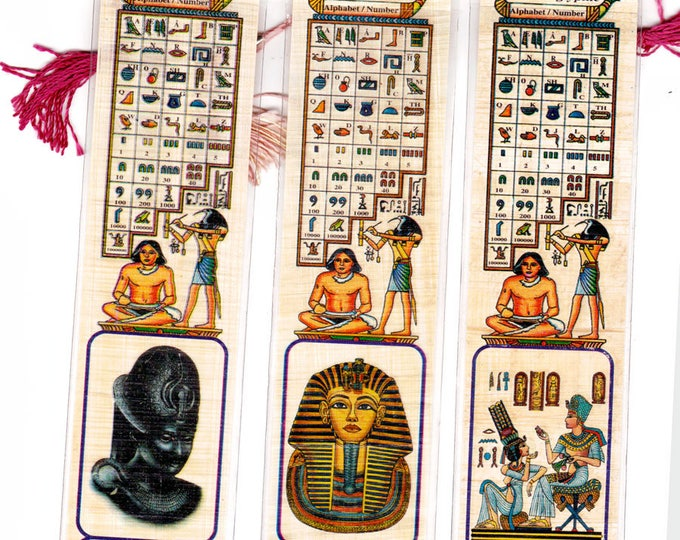 NEW! Set of 3 Egyptian King Papyrus Bookmarks! Special! Just 7.00. Great gift for your husband, father, brother, boyfriend, son!