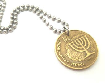 Israeli Coin Necklace  - Stainless Steel Ball Chain or Key-chain - Israel - Menorah